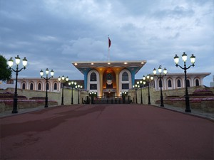 Al-Alam-Palace