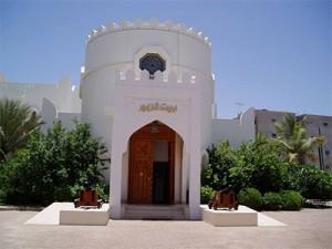 Bait-al-Zubair