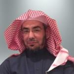 Sulaiman Al-Mayouf, MD